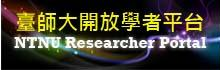 NTNU Research Portal